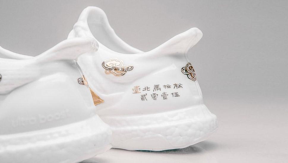 chun lee ultra boost adidas 2016