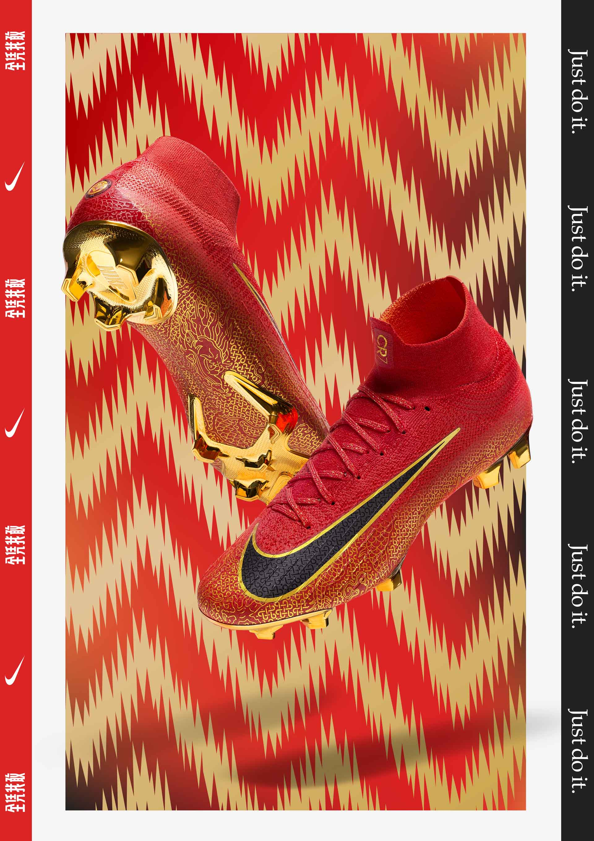 eficiencia Empuje Énfasis  Nike Launch China Exclusive CR7 Collection - SoccerBible