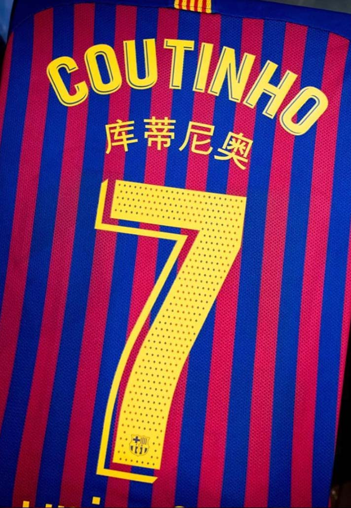 san francisco 72b71 61da4 Barcelona Lead The Way As Clubs Feature Chinese Shirt Names ...
